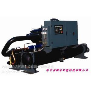 供应哈尔滨清华同方地源/水源热泵采暖空调热水一体机