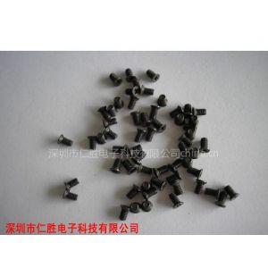 供应K87-M53BS-00X 飞达配件 8mm 12mm 16mm YAMAHA飞达配件