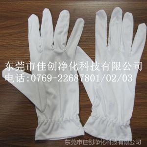 供应批发高档无尘布手套,钟表手套,礼仪手套,净化手套