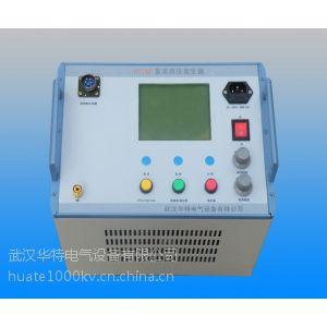 厂家直销 HTZGF 智能直流高压发生器 | 直高发 ——武汉华特电气,20年专业品质