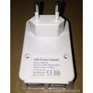 供应优势批发 苹果iPad iPhone三星HTC手机4口USB四USB欧规充电器