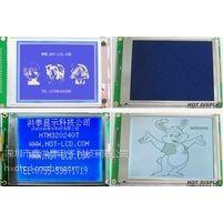 供应5.7寸工控LCD,320240液晶模块