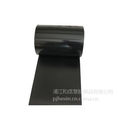 供应PS导电片材 电子托盘专用片材