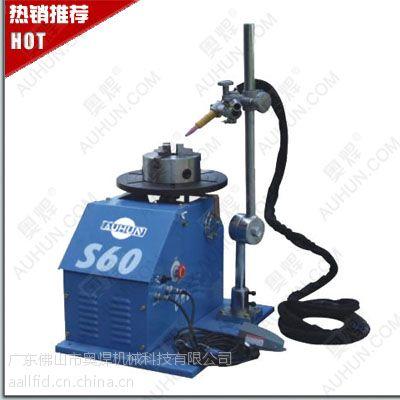 供应S-60环缝焊专机价格
