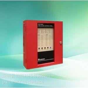 供应英文多线报警主机 消防控制面板 火警系统 外销传统主机