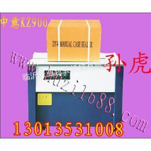 供应连云港半自动打包机 灌云高低台面自动打包机 灌南纸箱书本自动捆扎机