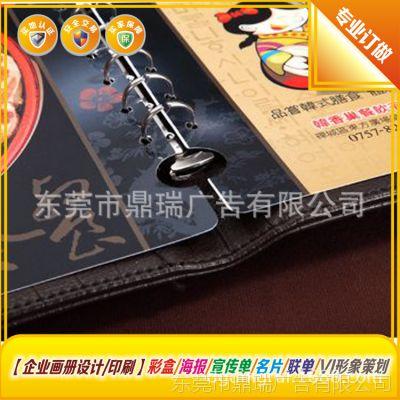 东莞黄江精装皮面菜谱制作设计 专业高档菜牌设计