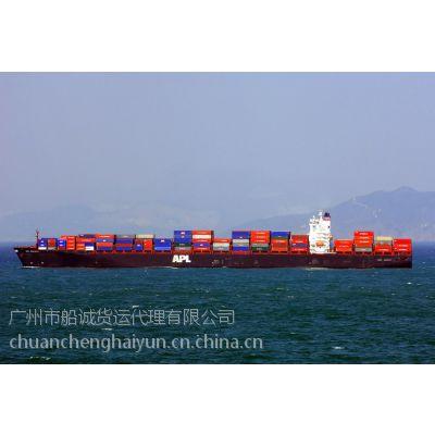 苏州江阴张家港到海南海口船运代理报价集装箱运输