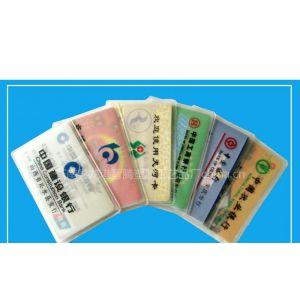 供应PVC防磁银行卡套、工作卡、会员卡磨砂透明卡套智腾