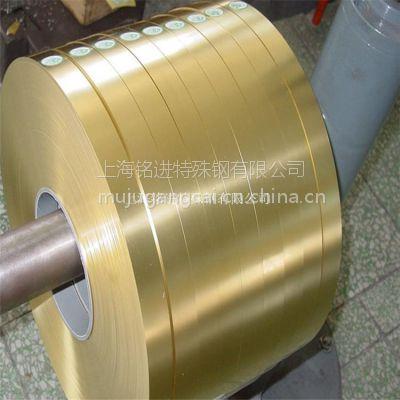 C17200现货规格、供应铍铜合金C17200