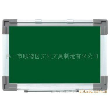 厂家直销供应幼儿教学白板 绿板
