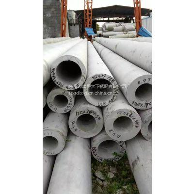 佛山厚壁不锈钢无缝管,非标不锈钢管,大口径不锈钢管,加工性能优良,镍含量稳定