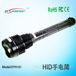 DYH-01 HID氙气灯 55W 6000K色温 户外打猎手电筒 强光 hid灯泡***亮手电筒