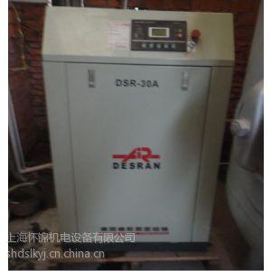供应空压机十大品牌|空压机十大品牌厂家|国产空压机
