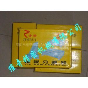 供应铁板分离器 强磁G2型215*210*50 可以快速分离铁板