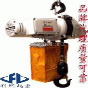 DU-825迷你型环链电动葫芦 DUKE迷你型环链电动葫芦|台湾环链电动葫芦