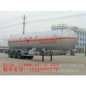 供应哪里有卖液化气半挂运输车