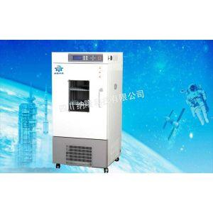供应四川生化恒温试验箱,成都光照试验箱,成都低温试验箱