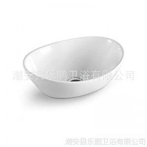 供应热销推荐白色陶瓷艺术洗手盆 时尚家居用品