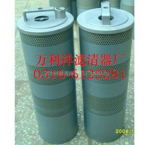 供应(万利祥)日立ZX挖掘机液压滤芯