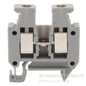 供应上海雷普JMBK6/E 6mm2 微型接线端子雷普接线端子福建总代