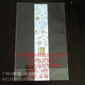 供应面包塑料袋 吐司包装袋 OPP袋