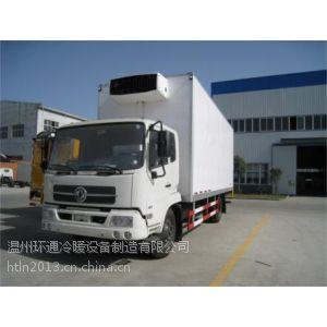 制冷机组维修 冷冻冷藏车制冷机组 保鲜制冷机组 温州环通安装公司