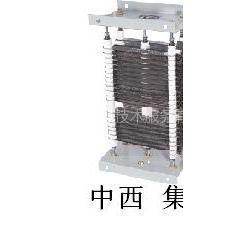 供应电阻箱/起动电阻/电阻器(国产不锈钢) 型号:SLB3-ZX18-3-43A