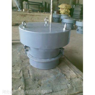 水泥罐释放阀 DN-250A/兰州压力防爆阀/压力安全阀