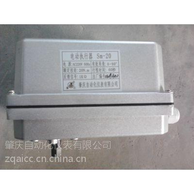 SmE-20电动执行器,Sm-20电动执行器,20N.m扭距 4-20mA,肇庆自动化仪表有限公司