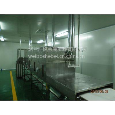 浩铭HYWB-52SDSJ蛋白纤维烘干杀菌设备(全密封、无粉尘型号)