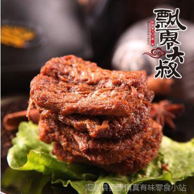 【飘零大叔】 卤汁豆干 五香素肉 豆腐干素食 豆干制品210g 特价