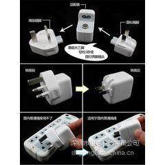 手机电源插头