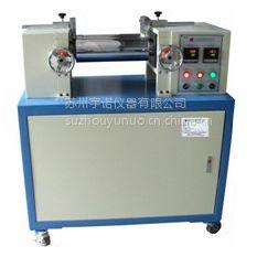 供应开炼机,开放式炼胶机,橡胶机械炼胶机,橡胶密炼机,密炼机