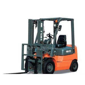 供应合力叉车,合力叉车价格优惠 质量可靠010-80762053