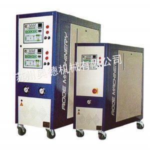 供应MOKON上海苏州重庆锌合金压铸模温机厂家价格
