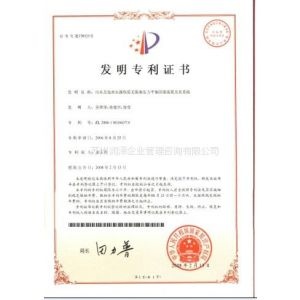 供应南京地区热水器发明专利申请政府补贴10000元保过最快拿证