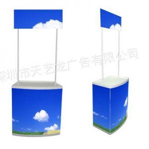 供应47在郑州订购广告促销台就选择【天艺龙】促销台品牌