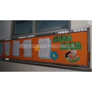 供应专业加工幼儿园软木留言板、展示板、告示板、宣传栏