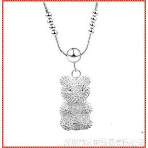 供应232 饰品 加盟代理 时尚精致 可爱小熊 925银项链一件代发