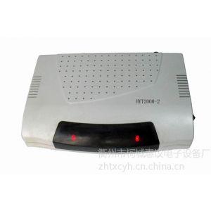 供应互动式多方会议系统  电话语音转接器  电话会议桥