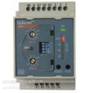 供应安科瑞 ASJ10-LD1A 剩余电流继电器