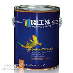 供应品牌德工油漆涂料加盟环保建筑涂料央视上榜品牌油漆