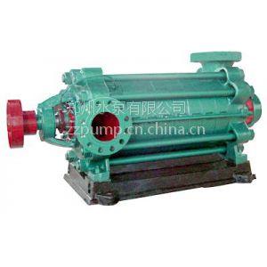 供应D型清水多级泵/增压泵