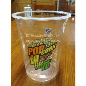 印刷饮料杯、透明PP杯