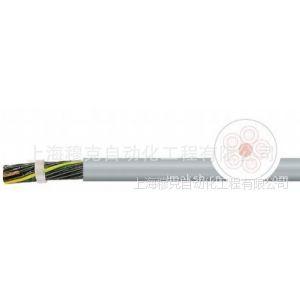 供应德国TKD 柔性控制电缆标准柔性控制电缆2-Norm-cy(H)05vv5-f ul