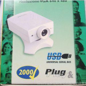 供应经典怀旧 01年库存产品  飞利浦USB电脑摄像头 PCVC665K 古货
