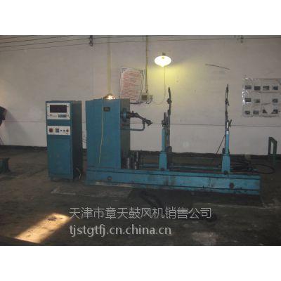 供应天津鼓风机售后服务热线022-26670380