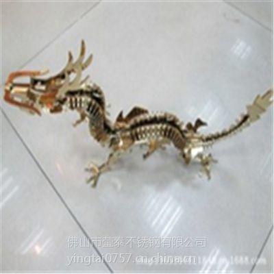 钛金色不锈钢尊贵金龙办公室摆件 动物金属工艺品