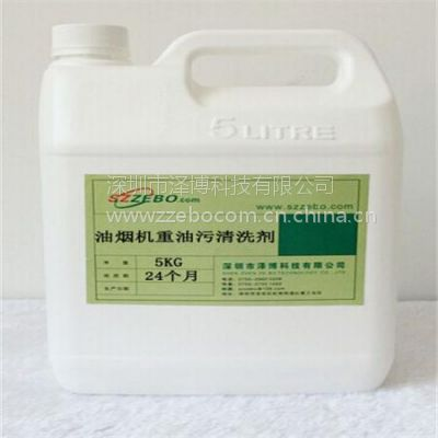 油烟机重油污清洗剂、油烟机清洗剂、油污清洗剂、清洁手套清洗
